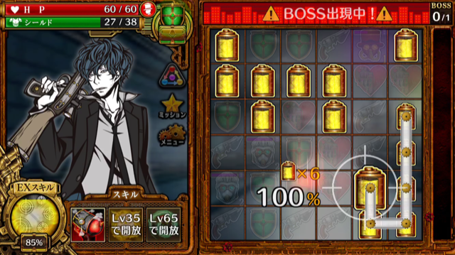 『THE CHASER』レビュー②
