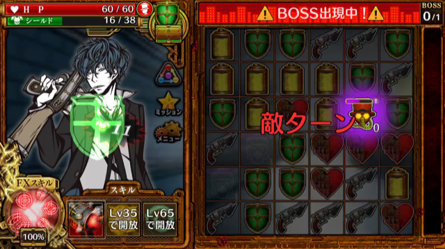 『THE CHASER』レビュー⑥